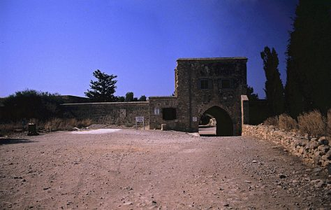 Royal Manor Kouklia Museum, Zypern 1982